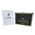 华中创世HZ-101定向5G屏蔽器