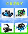中学机器人教室建设方案 师大教育创客仪器 机器人厂家 SDJY创客器材