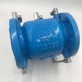 JD745X不锈钢多功能水泵控制阀 水利控制阀