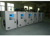 风冷式真空镀膜冷水机 真空循环水冷却机BS-20A/2P