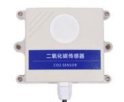 485型二氧化碳传感器变送器感应器_智能农业传感器-赛通科技