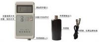 手持式振動測量儀        型號;MHY-23294
