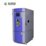 液晶屏测试恒温恒湿试验箱进口压缩机