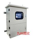 工厂气体在线监测站/矿山气体在线监测系统/厂界有毒有害气体在线监测仪