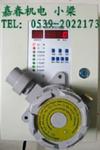 天然气浓度监测仪-固定式探头