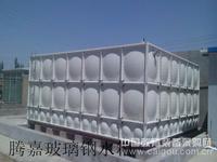 甘肃玻璃钢水箱|甘肃玻璃钢水箱_腾嘉水箱厂