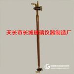 1948-1949棕色 双头气体取样管 气体量管 量气管100ml气体滴定管
