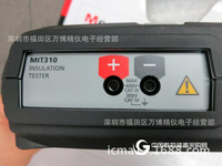 M绝缘电阻测试MIT320 MEGGER(AVO)