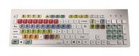 標準專業彩色鍵盤