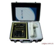 手诊仪,视频手诊仪,手部光学检测仪