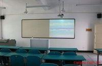 短焦投影+微光(量子)教学板班班通