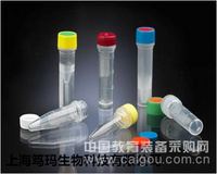 KOD FX 高成功率PCR酶(KFX-101)