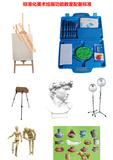 标准化美术绘画教室配备标准