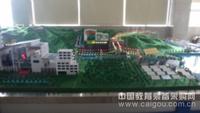 新能源电力综合演示沙盘模型 电力沙盘模型  智能电网模型