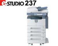 东芝数码复印机e-STUDIO 237