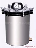 XFS-280A手提式不锈钢压力蒸汽灭菌器