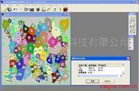 金相图像分析软件