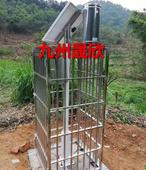 卡口在線式自動水位流量雨量監測設備