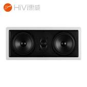 惠威(HiVi)公共廣播VR/VX系列天花板揚聲器