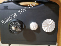 微型十字板剪切仪【多图】【拓测仪器 TOP-TEST】 微型十字板仪  袖珍十字板仪