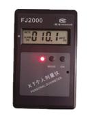 射线报警仪 辐射剂量仪 FJ2000 个人剂量仪