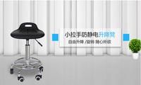 际庆科技升降、旋转、移动、多功能椅