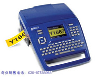 贝迪BMP71便携式标签打印机