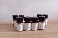鈉鈳鋰 去甲氧基姜黃素 CAS:24939-17-1 標準品對照品