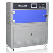 紫外線老化試驗箱老化實驗儀器進口燈管40W