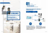 北京碧涞企业单位办公室直饮水开水机