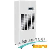 多乐信工业型除湿机、高品质、高性能,价格优惠,是您明智的选择(DP-10S)
