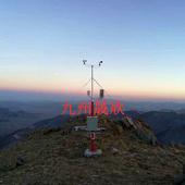 高山雪深氣象站/在線雪深氣象站/在線式雪深氣象系統