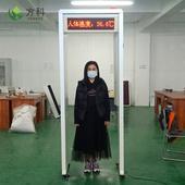 医院高精度门框式红外测温仪