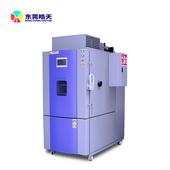 续电器检测防爆高低温交变湿热试验箱多段可编程控制器