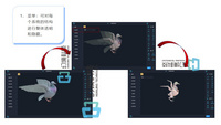 VR动物解剖实验室 动物医学虚拟仿真教学软件
