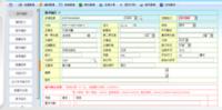 华夏2000+图书管理系统+中小学图书馆信息化管理专家