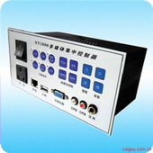 XY2800N 多媒体集中控制器(经济型网络中控)