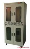 深圳LED貼片存儲超低濕電子防潮柜