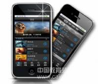 南京市電教館移動流媒體資源庫系統解決方案
