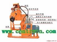 液压钻机/液压探水钻/煤矿用坑道钻 150米(整套)