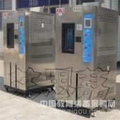 快速温度变化湿热试验箱 全部为100%国标 进口