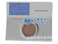 針灸手法參數測定儀訓練系統(大屏幕液晶顯示)
