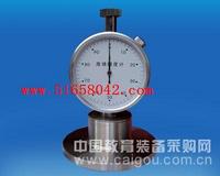 海綿硬度計  型號:HAD-LX-F