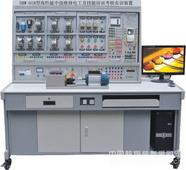 中級維修電工及技能培訓考核實訓裝置