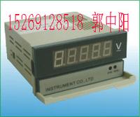 山東RS485通訊電流表  帶變送輸出電壓表