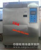 維修溫濕度試驗箱進口 軍工企業長期合作伙伴 說明書