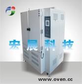 昆明高低温试验箱,昭通高低温试验箱,玉溪高低温试验机