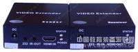HDMI音视频网络处理器 HDMI音视频网络处理器