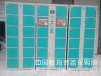 2.廠供西安商場超市電子存包柜  IC刷卡/條碼掃描自助寄存柜