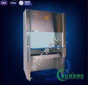 生物洁净安全柜BSC-1600IIA2,30%/70%排风 医疗生产许可证